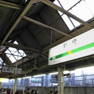 10年前あの頃 震災前の東京出張