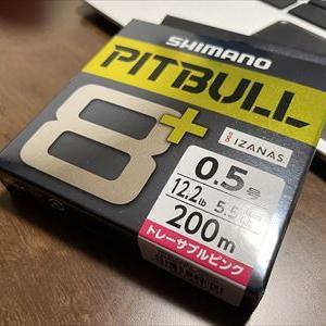 【PEライン】シマノ  ピットブル8+ で行ってみよう(^_-)-☆。。。