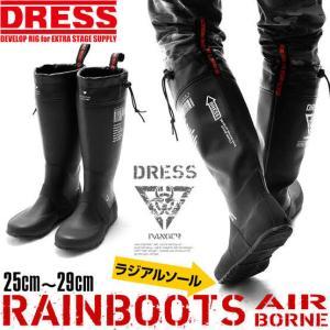 次なる衝動買いはこれ!DRESS レインブーツ(^_-)-☆。。。