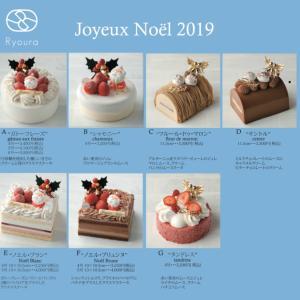 Noël 2019②