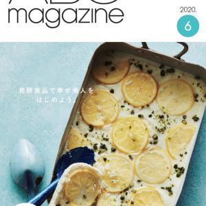 ABCMagazine6月号