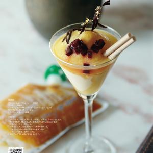 パッションフルーツのフローズンカクテル Banksia レシピ公開しました!!