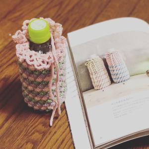 編み物教室で人気のぽこぽこのペットボトルカバー!