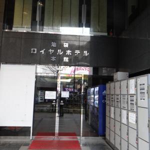 (156)「平成最後の春の東京」 池袋から,,新宿にゴジラ出た!