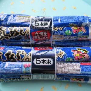 ソーセージが5本で100円・?!!