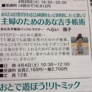 NHKでやっちゃいます!