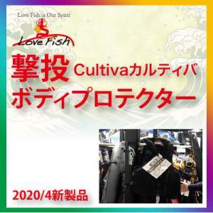撃投ボディープロテクター2 2020新製品