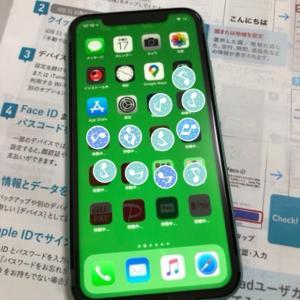 """【docomo】iPhone 機種変更への道:データの移行"