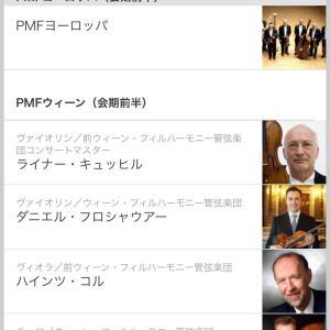PMF2021