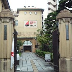 元小学校を改装した喫茶店 @京都 前田珈琲 明倫店