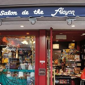そこだけフランスみたいな サロン・ド・テ アルション