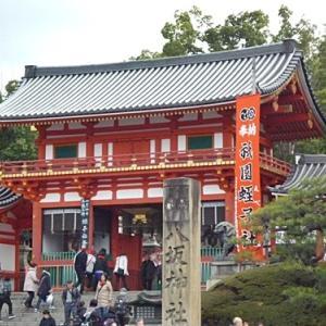 祇園蛭子神社