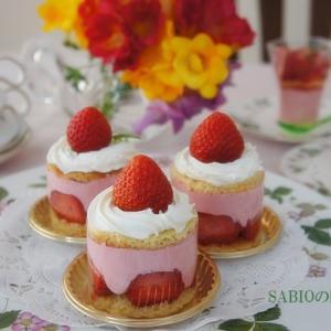 家Cafeで愉しむ春いちごのデザート