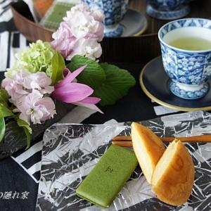 京都北山マールブランシュ「おうちで楽しむおやつ菓子箱」