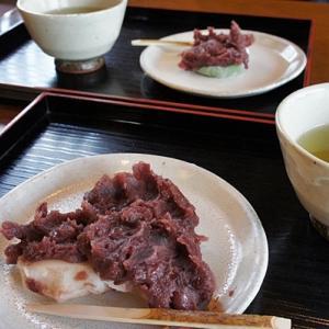 おせき餅 & 京都 城南宮