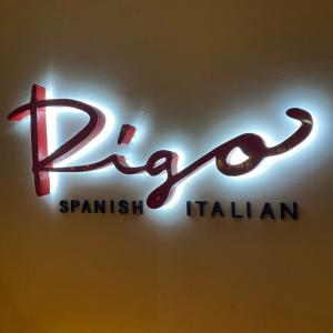 カパフルにある本格的イタリアン「Rigo」