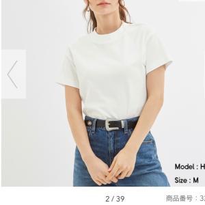 やっと見つけた白Tシャツ