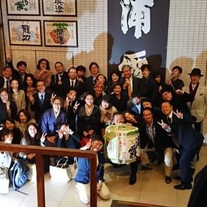 昨日は、新宿にある樽一本店で月に一度の異業種交流会♪