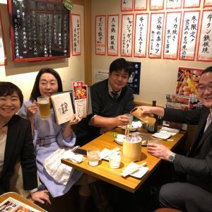 今日は大好きでなみーちゃんの会社が運営するうどん宮武で横浜会♪