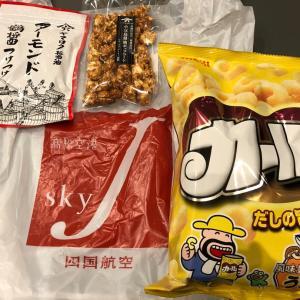 小豆島のお土産♪