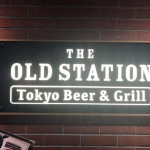 今日は、オールドステーション東京店で月に一度の三和五会♪