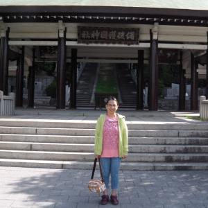 スピリチュアルパワースポット MEDIUM IN 広島県福山市 備後護国神社 びんごごこく