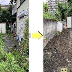 年間契約頂いている敷地内の草むしり作業