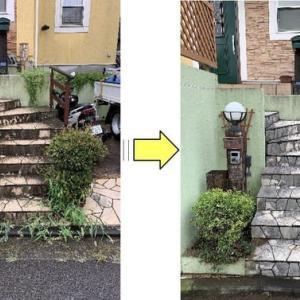 玄関アプローチの剪定と草除去作業