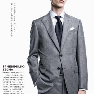 TOM FORD(トム・フォード)にそっくりなErmenegildo Zegnaのスーツスタイル