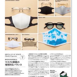 マスクと眼鏡のコーディネイトも大切だけど、眼鏡が曇ると見えないしカッコ悪い