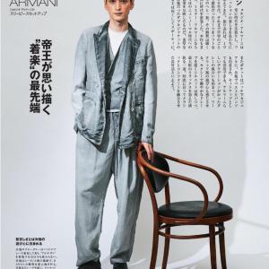 やはりメンズファッションの時代を変えていくのはジョルジオ・アルマーニなのか!?
