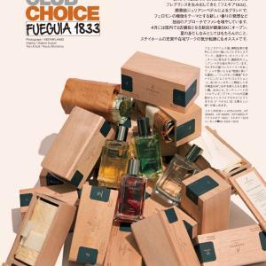 フェロモン香水で有名なフレグランス「FUEGUIA1833(フエギア)」が銀座SIXにオープン