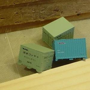 2020/03/13 コンテナ利用のトランクルーム(貸倉庫)1