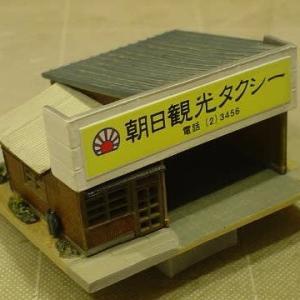 2020/07/17 バス車庫1