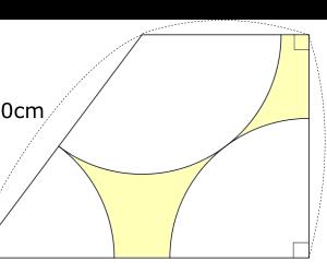 黄色部分の面積は?(早稲田中学 2019年 )