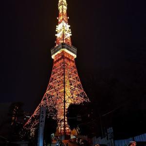 東京タワーの思い出