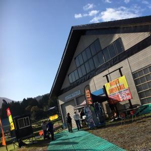 関東甲信越800キロの旅   その1   糸魚川セール