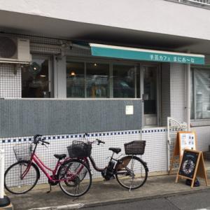 手芸カフェ まにあ〜な(東京都・小金井市)