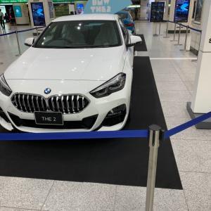 BMW 東京駅八重洲出口にて