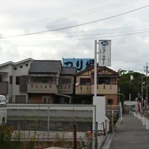 室内釣り堀 東大阪釣堀センター(東大阪市)※取材は2017.11.4です