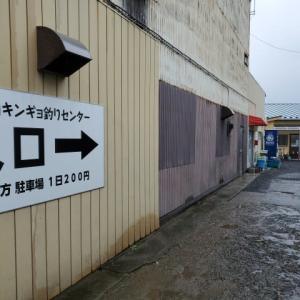 室内釣り堀「滑川キンギョ釣りセンター」(埼玉県滑川町)