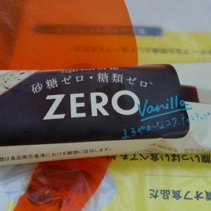 つい買ってしまう糖類ゼロバニラ