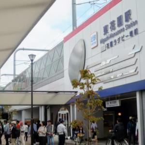 近鉄難波・奈良線       東花園駅