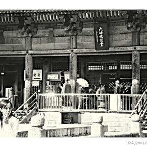 2007年10月 ・ 四天王寺