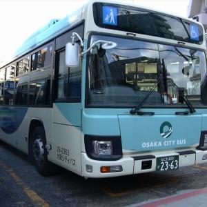 大阪 シティバスの新色カラー車