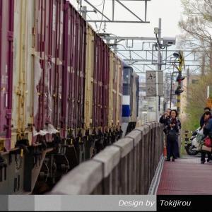 2013年4月 赤川橋梁