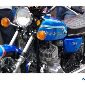 Kawasaki 750 SS(H2)