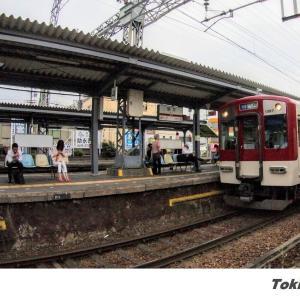 近鉄大阪線 ・ 弥刀(みと) 駅