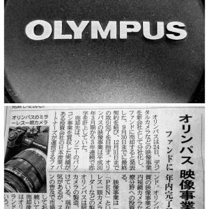 オリンパスがカメラ事業から撤退の報道