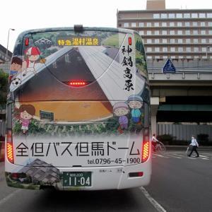 高速バスが市内を走る